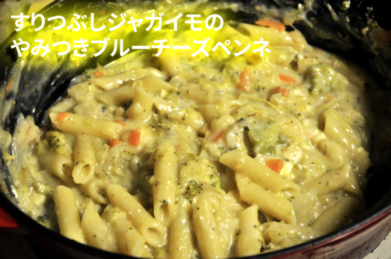 Blue cheese penne with ground potato