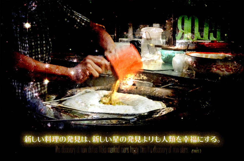 The discovery of new dishes Quote photo