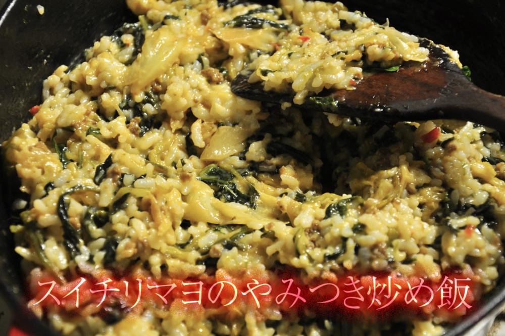 Sweet chili sauce mayonnaise Fried rice