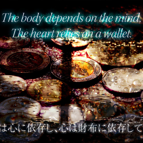 The body depends on the mind, Quote photo