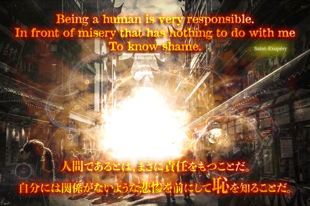 Being a human being is a quote photo