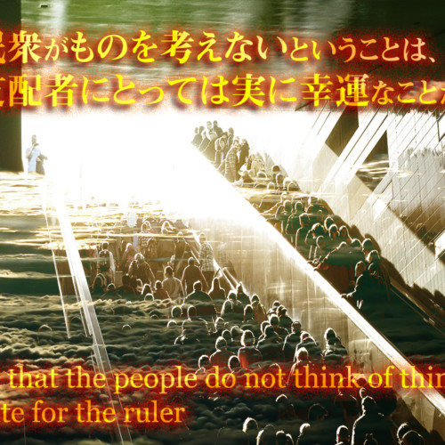The fact that the people do not think of things、、Quote photo