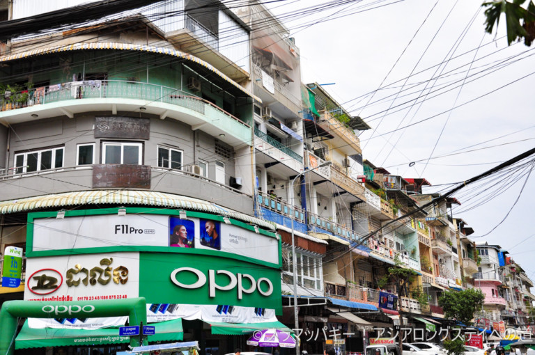Phnom Penh Reality Boiling With China Money