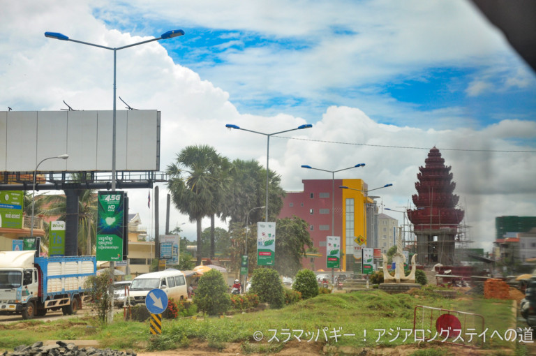 Landing in Phnom Penh. Nice guest house is nice