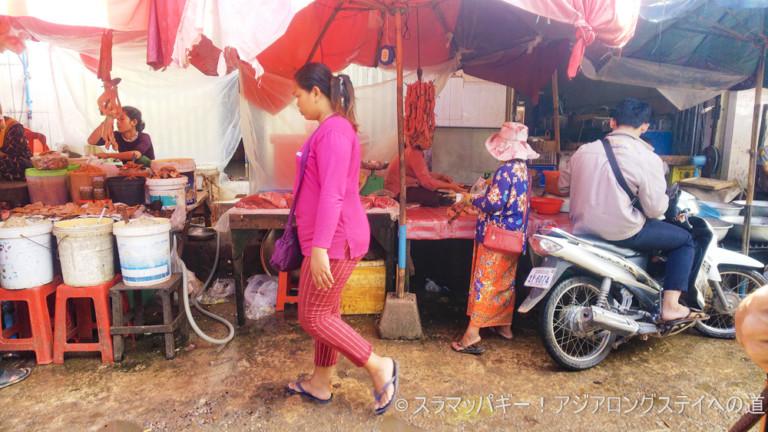 Siem Reap kitchen. Local market phsar leu
