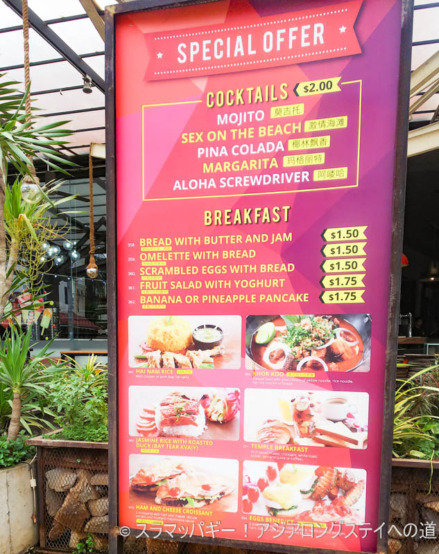Siem Reap, a really delicious local cafeteria