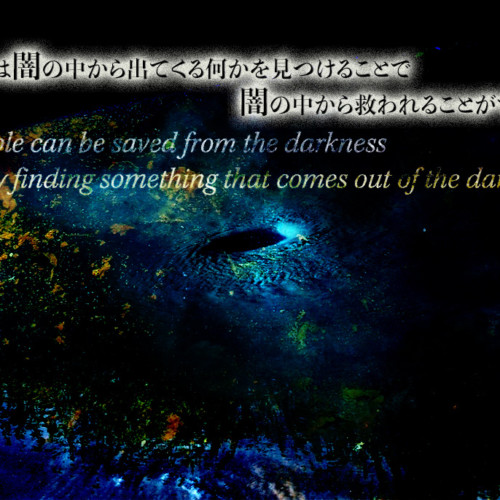 By finding something that comes out of the darkness
