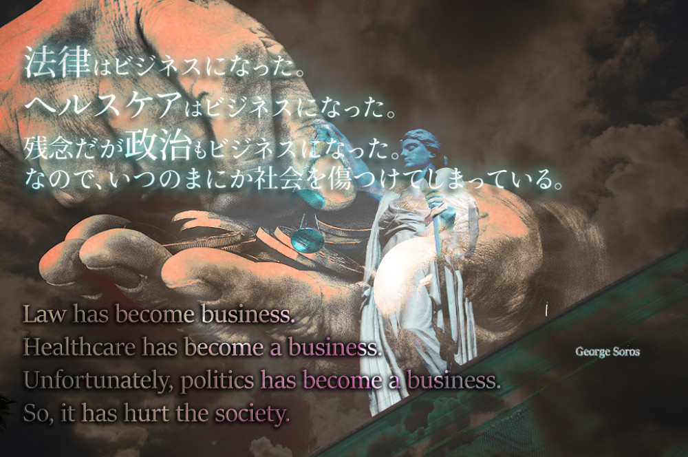 Law has become business.Quotes photo