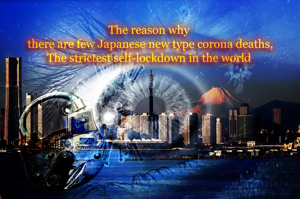 The reason why there are few Japanese new type corona deaths, The strictest self-lockdown in the world