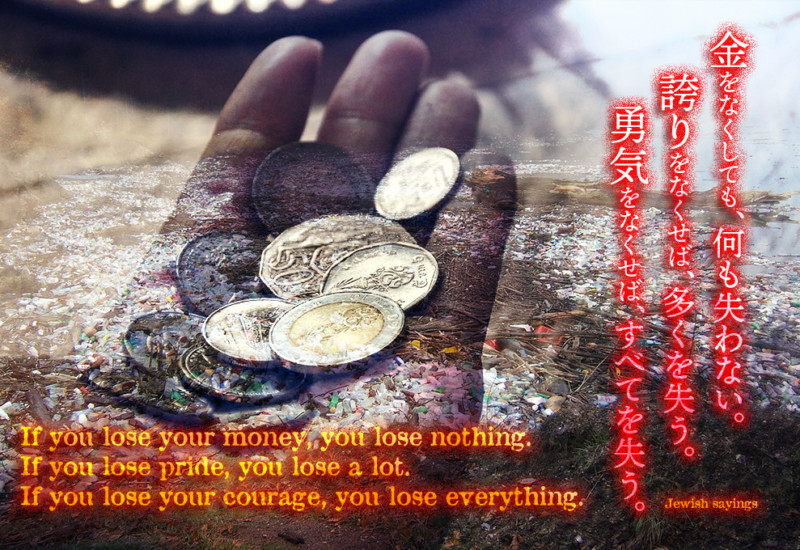 If you lose your money, you lose nothing. Quotes photo