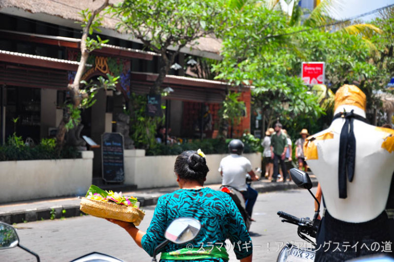 An adult holiday was in Ubud. Encounter with Wayang Cafe.