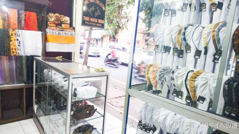 Where to Buy Ubud Saloon Map and Ubud 1 Saloon
