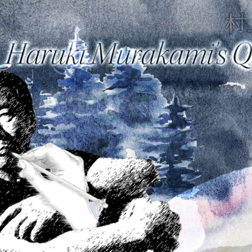 Haruki Murakami's Quotes