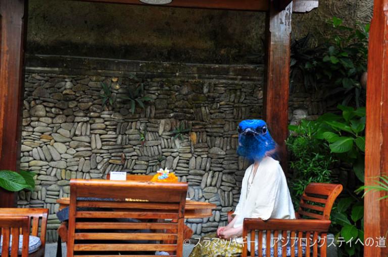Ubud Legong Balis Baron Balinese Dance Night