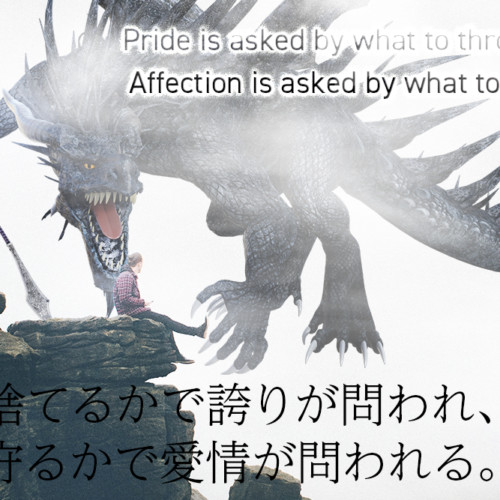 Pride is asked about what to throw away, quote photo