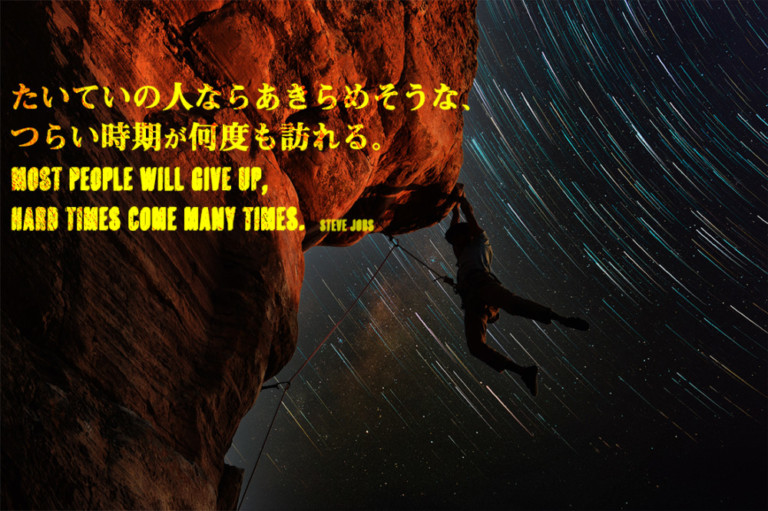 Most people will give up, quote photo