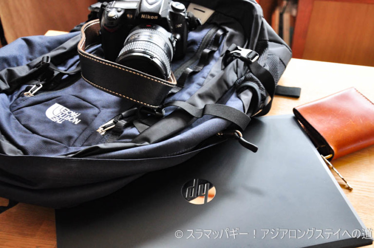 It is not the North Face Shuttle but the big shot that is recommended for the mountain, the city, the camera, the nomad pc back