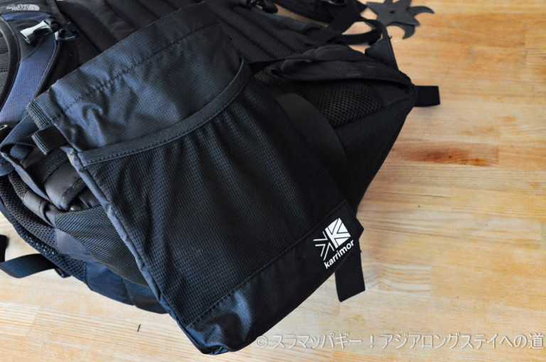 Rucksack in / out problem solving ・ Karrimor Trek carry hip belt pouch