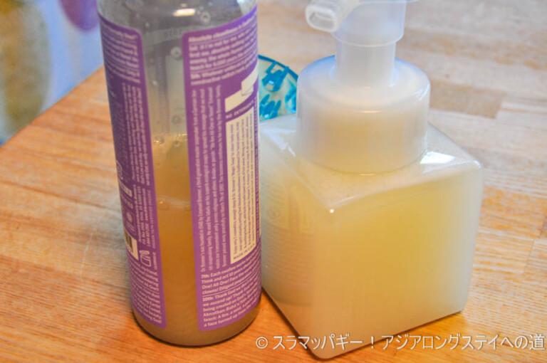 With hot water shan + boxwood comb + citric acid + magic soap Impressions of soap shampoo raw.