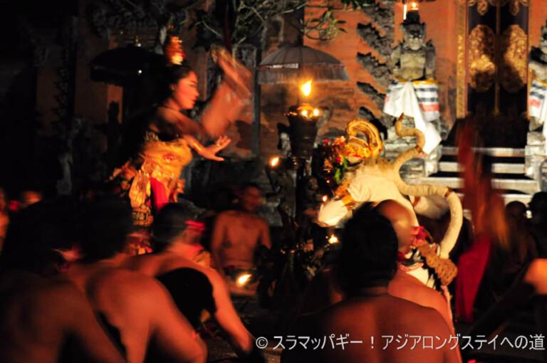 Bali Ubud Museum and Balinese Butoh Kecak Night