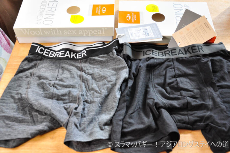 Ice breaker, Anatomica boxer pants, size, comfort, functionality