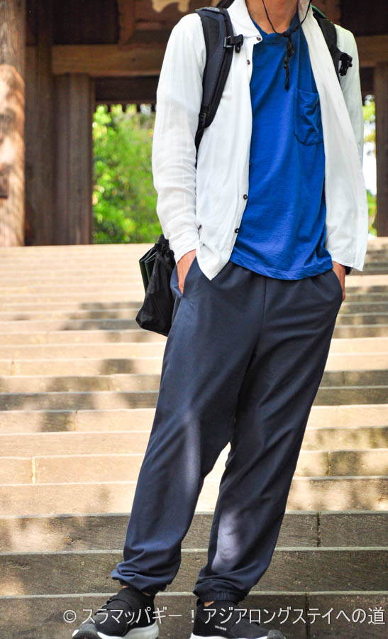 Reasons why eye breakers are popular ・ Differences from apparel merino wool ・ Size feeling ・ Coordination example