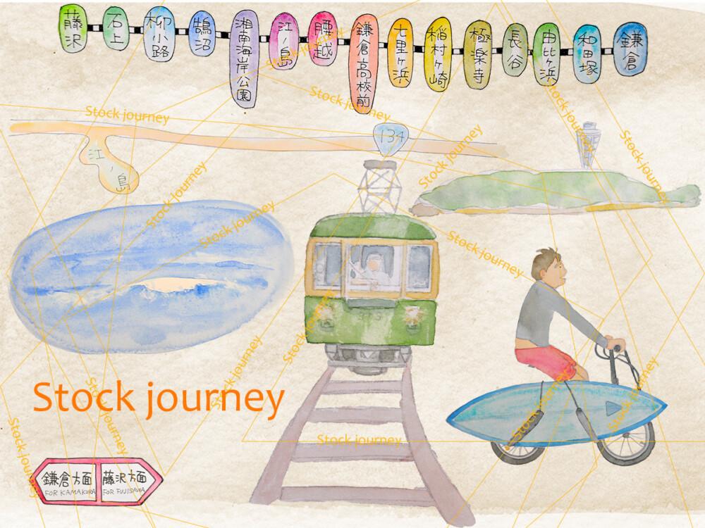 江ノ電バンドル-Stock journey-png